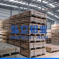 厂家现货大量批发7075铝板