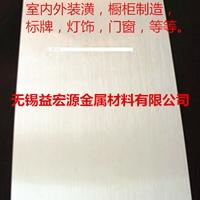 0.2mm铝镁合金铝板每吨价格