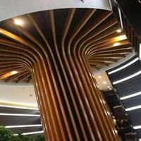 弧形铝方通-展厅造型木纹铝方通