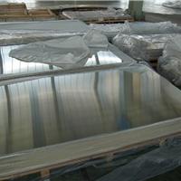 花纹铝板铝卷供应商   铝板厂家