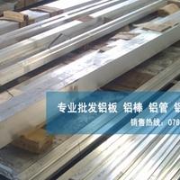 进口5182材质证明 5182铝排性能