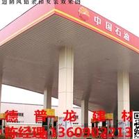供应加油站天花长条形防风条形平面铝扣板