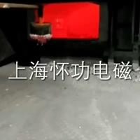 铝水加工除铁器