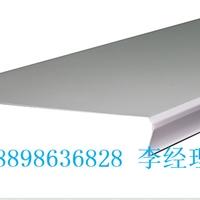 &#8203防风铝条扣价格铝条扣板的价格是多少?
