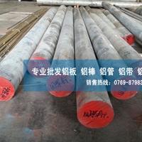 东莞5A02供应商 5A02价位
