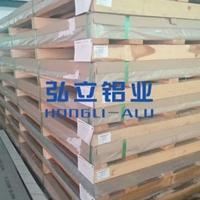 美国ALCOA6082铝薄板