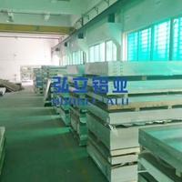 高强度高韧性加工不变形7075铝板
