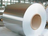 提供7A09超硬航空铝板7A09化学成分