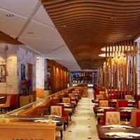 高档餐厅吊顶U型铝方通