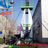 20米升降机 德阳升降作业平台价格