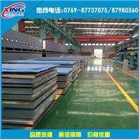 2014t6厚铝板 2014高硬度铝板