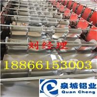 900压型铝板ī750铝瓦)管道保温铝卷