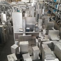 超厚合金铝板 6063铝板切割