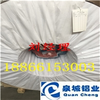 厂家直销:保温铝卷え管道用合金铝皮