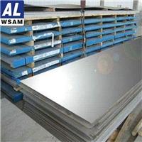 西南铝5052H32铝板 汽车油箱箱体用铝合金板