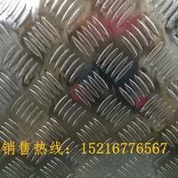 防滑铝板厂家防滑铝板生产厂家