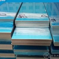 深圳韩铝5052铝板  5052铝排