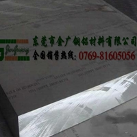 6061鋁厚板 模具用6061-t651鋁板