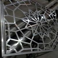 雕刻15里铝板 冲方孔铝单板
