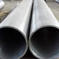 大口径铝管现货库存