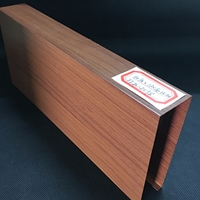木纹铝方通天花吊顶供应批发厂家