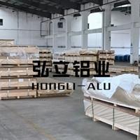 进口2017高强度航空铝板