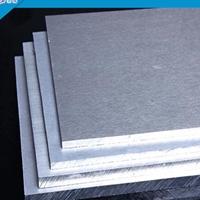 7005-7451超硬铝板 7055-T651铝板