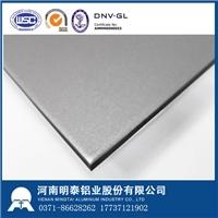 明泰铝业优质供应5083罐车铝板