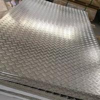 五条筋花纹铝板 花纹铝板的筋高是多少?