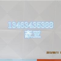 铝扣板天花吊顶厂家价格 铝扣板规格齐全