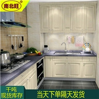 天津铝合金厂家直销全铝洗衣机台 定制厂家