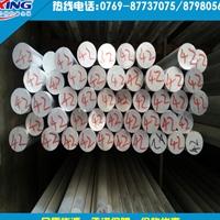 7005铝棒批发 耐磨损7005T6铝棒价格