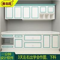 全铝橱柜型材厂家 铝合金厨柜门板