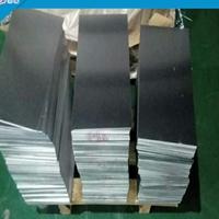 達標成分3a21鋁板 3a21鋁板用途介紹