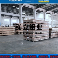 AL6063-T651進口鋁板硬度