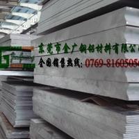 批发无杂质铝板 al6061高材质耐磨铝板