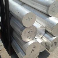 6061挤压铝棒 大直径6061铝棒