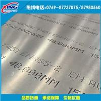 5083鋁薄板 2.5厚5083鋁板廠家單價