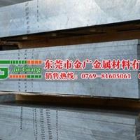 批發超聲波模具鋁板 6061-t6高強度超硬鋁板