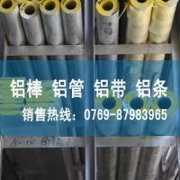 美标QC-10抛光铝板 QC-10铝管规格