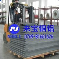 AL5083-H32鋁管廠家
