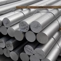 进口铝棒2014硬质合金铝棒