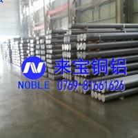 AL5083-H32易切削铝管