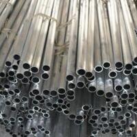国标铝管 6063铝管批发