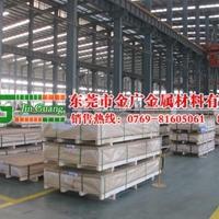 批發航空超硬鋁板 al6061高韌性沖壓鋁板