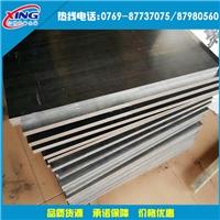 3a21铝薄板1.0厚3a21铝板贴膜价格