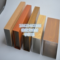 热转印铝方通-上海覆膜铝方通价格