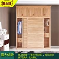 铝合金家居型材 衣柜铝合金型材