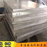 高硬度2A12模具鋁板