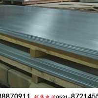 0.98厚彩涂铝板现货表